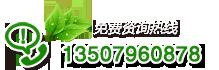 江西香湖农业开发有限责任公司